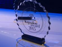 Kapsalon award 2015 roos jury